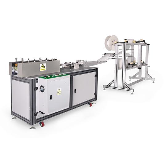 Mask Blank Machine - Mask Blank Machine Manufacturers, Suppl